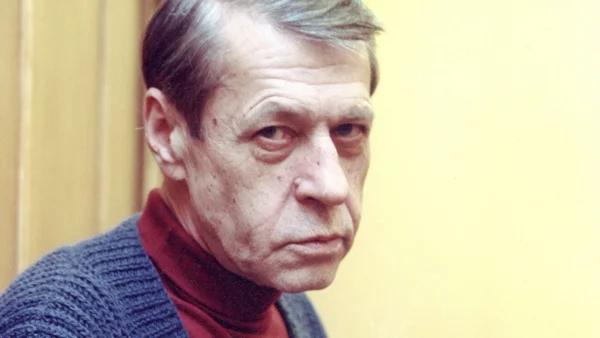 Георгий Мартынюк в старости