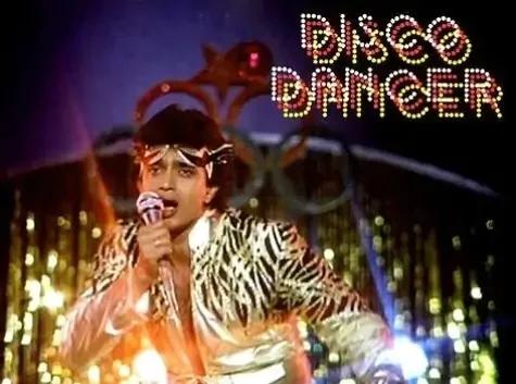 """Митху́н Чакрабо́рти. """"Танцор диско"""""""