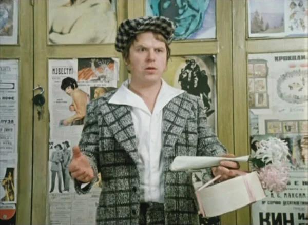 """Михаил Кокшенов. """"Не может быть!"""""""