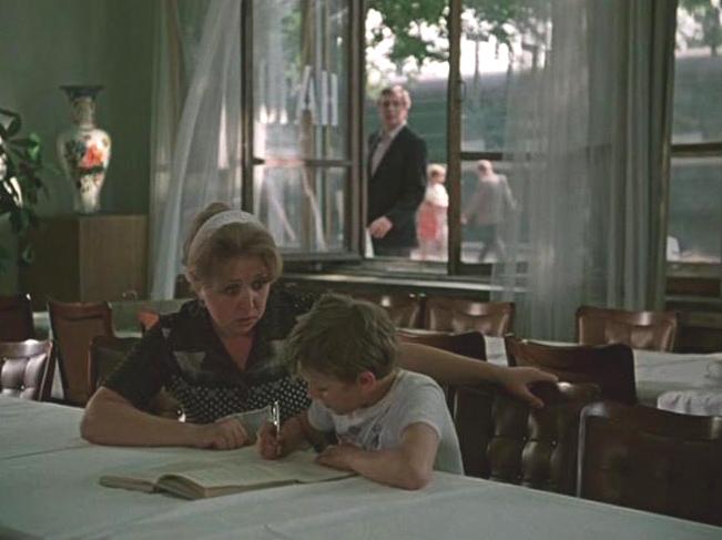 "Анна Фроловцева. ""Вокзал для двоих"""