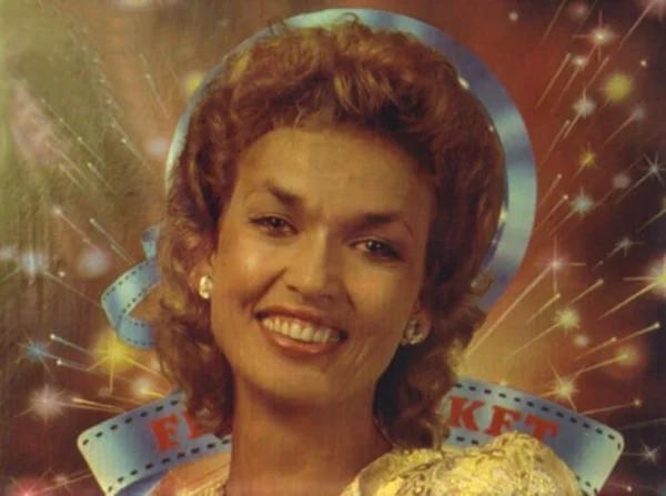 "Матлюба Алимова. Коллаж в журнале ""Советский экран"""