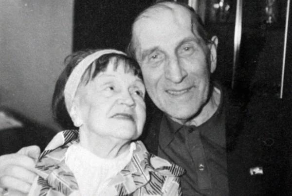Сергей Филиппов с Антониной Голубевой