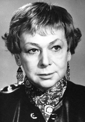 Валентина Серова в старости