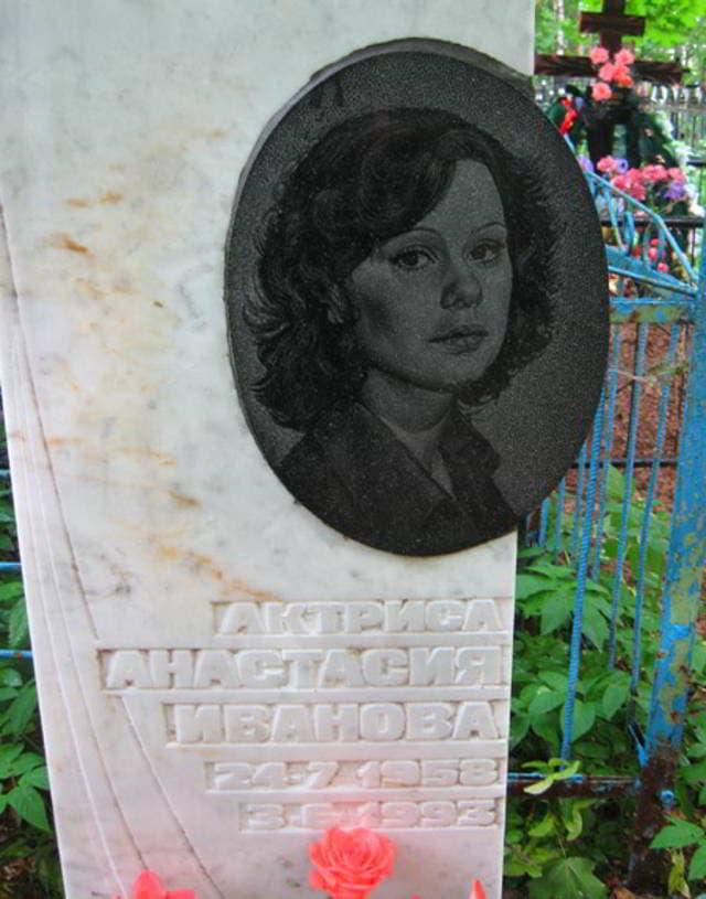 Памятник на могиле Анастасии Ивановой