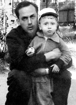 Анатолий Успенский с сыном