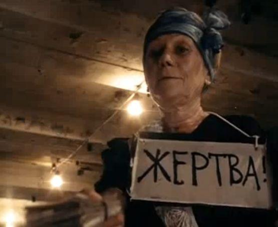 """Елизавета Никищихина. """"Принцесса на бобах"""""""