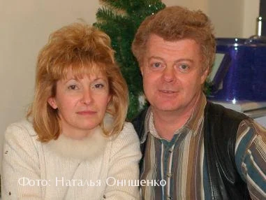 Сергей Крупеников с женой Еленой