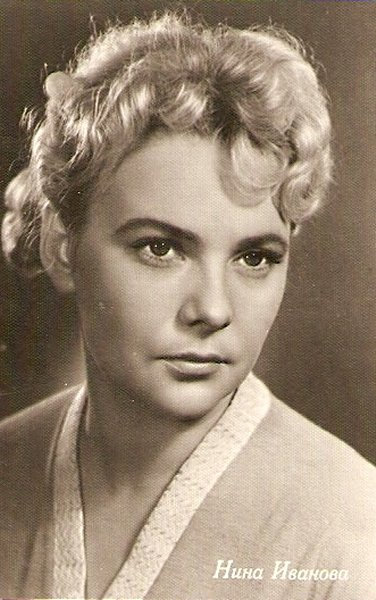 Нина Иванова: почему звезда самого весеннего фильма ушла из кинематографа в медсестры