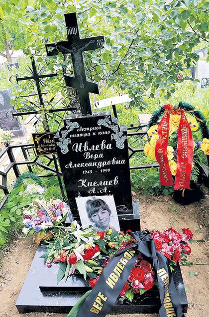 Памятник на могиле Веры Ивлевой
