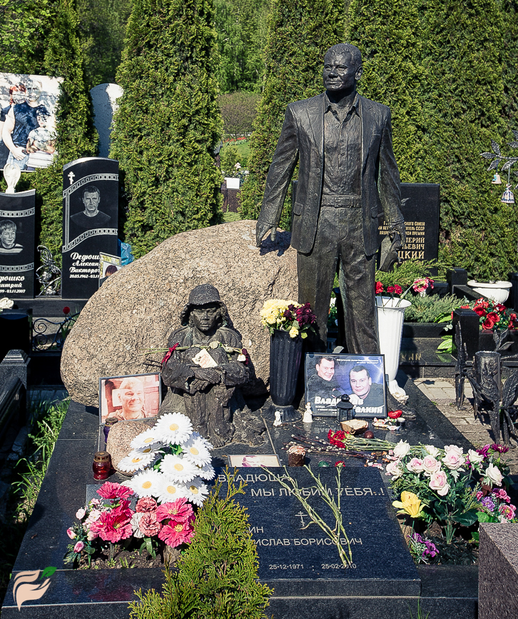 Могила Владислава Галкина