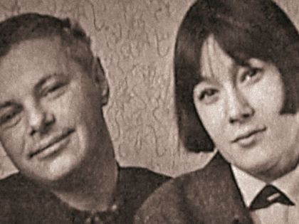 Леонид Харитонов и Евгения Гибова