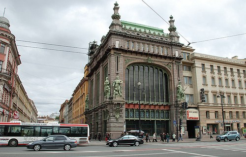 Здание Санкт-Петербургского театра комедии имени Н. П. Акимова