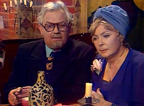 "Борис Рунге (Пан Профессор) и Ольга Аросева (Пани Моника), ""Кабачок 13 стульев"""