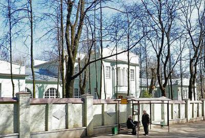 Московская психиатрическая больница имени Ганнушкина