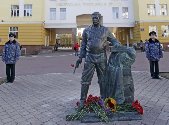 Памятник Верещагину в Филях. Фото souzveche.ru