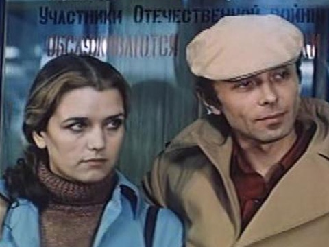 """Олег Даль и Ирина Алферова. """"Незваный друг"""""""