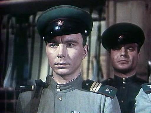 "Сергей Гурзо. ""Застава в горах"" 1953 г."