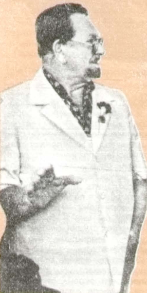 Эдмунд Эллисон