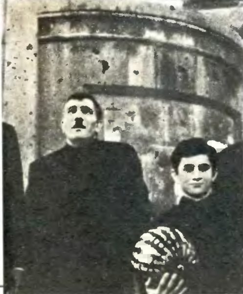 Уста Мукуч (« Треугольник»)