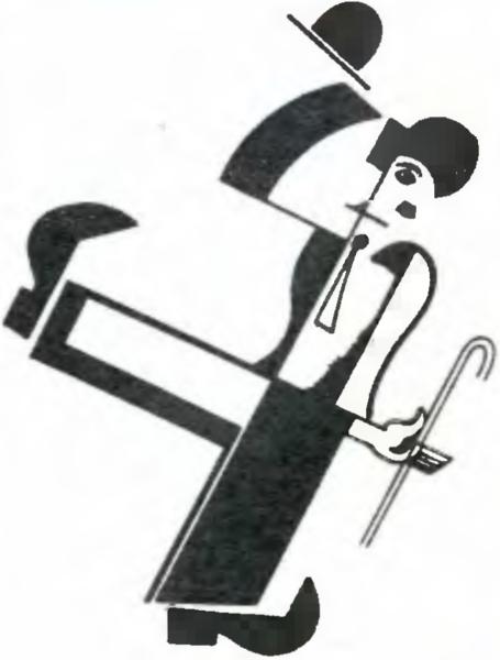 Чарли Чаплин. 1926 г.