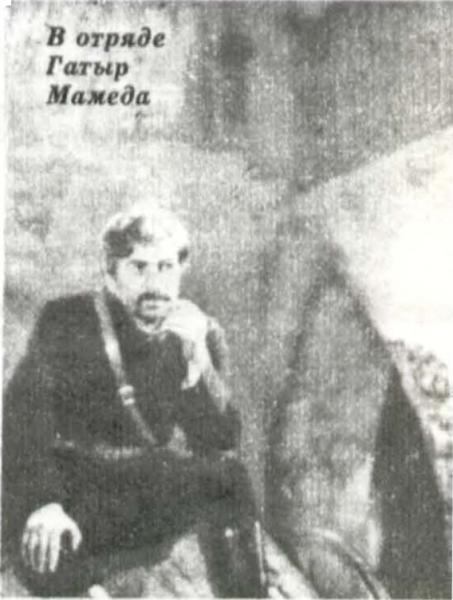 В отряде Гатыр Мамеда
