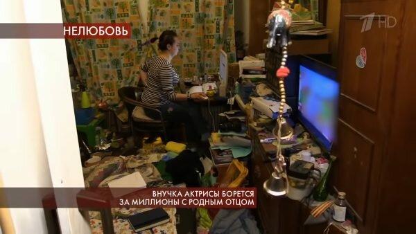 """Фото кадр передачи """"Пусть говорят"""""""