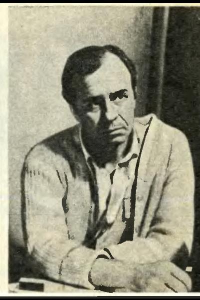 Борис Николаевич Свешников («Дневник директора школы»)