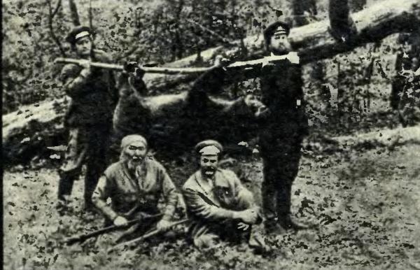 «Дерсу Узала» (СССР)