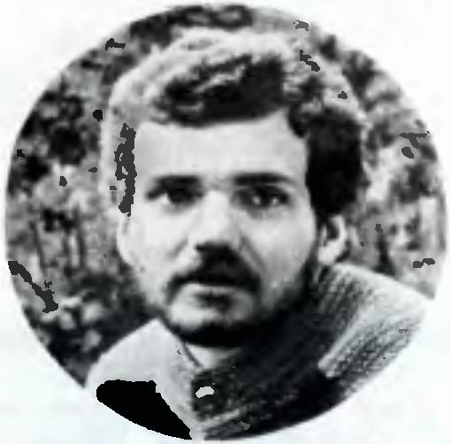 Л. Мирза-Осепян