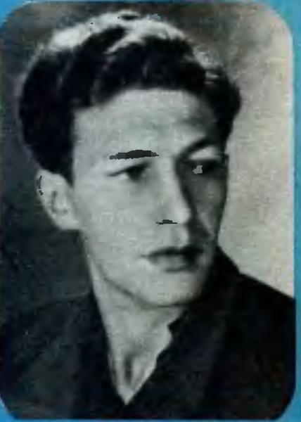 Яков Сегель