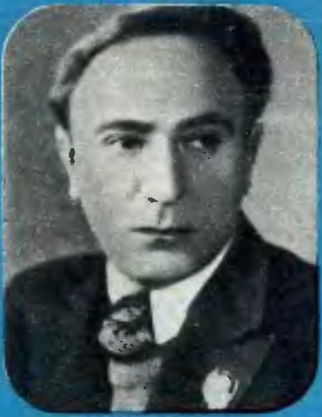 Ефим Дзиган