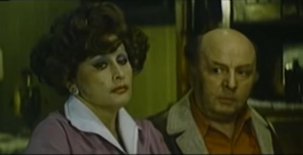 """Майя Менглет и Борис Иванов. """"Шанс"""" 1984 г."""