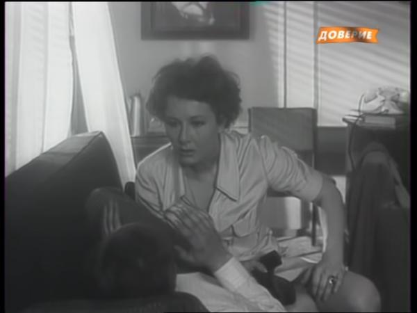 """""""Вся королевская рать"""" 1971 г."""