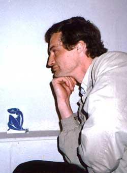 Владимир Чаплыгин