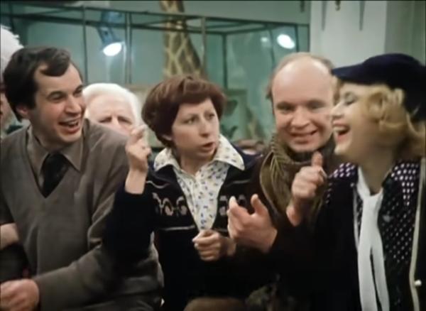 """""""Гараж"""" 1979 г."""