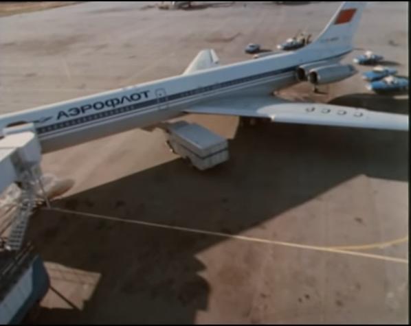 """""""Рейс 222"""". 1985 г."""