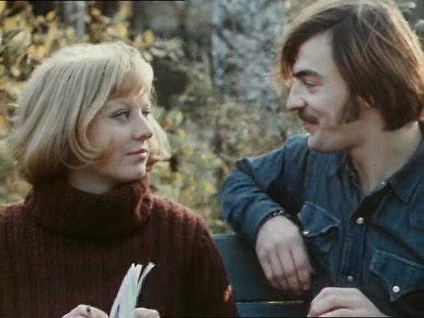 """Светлана Крючкова и Михаил Боярский. """"Старший сын"""" 1975 г."""