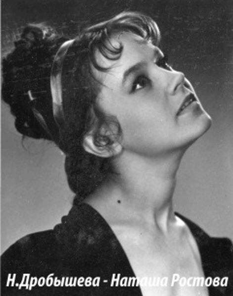 Нина Дробышева – фотопроба на роль Наташи Ростовой