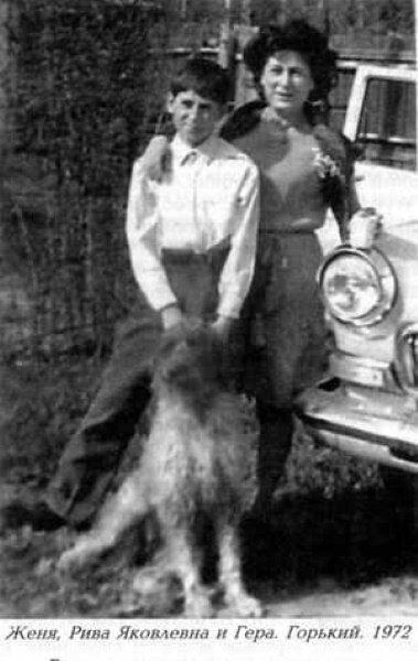Женя Дворжецкий с матерью