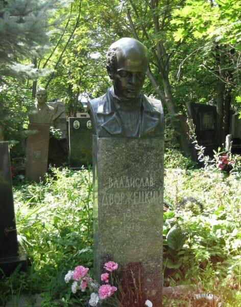 Могила Владислава Дворжецкого