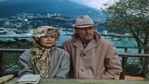"""Светлана Немоляева и Николай Гринько. """"Предлагаю руку и сердце"""" 1988 г."""